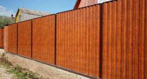 Забор из профнастила 1